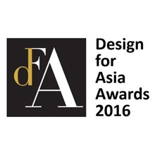 2015 Design for Asia Award